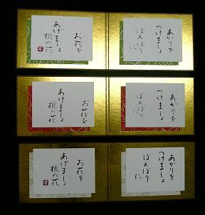 byoubu3.JPG