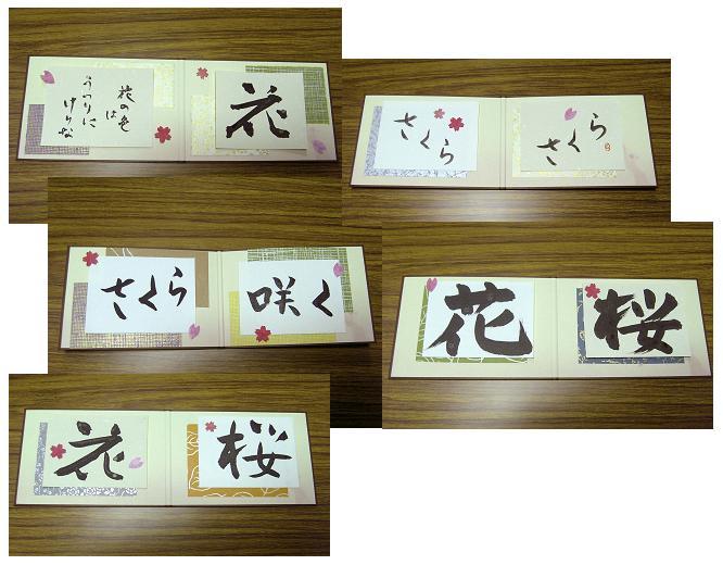 harubyoubu.JPG