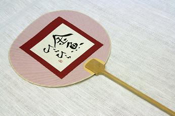 uchiwa-kingyo-s.JPG