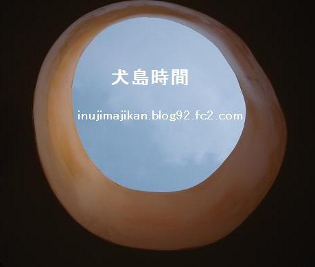 inujima1-a.JPG