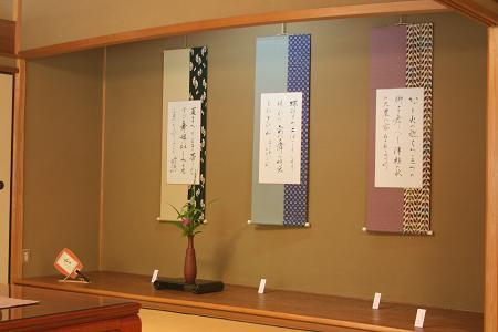 irohauta01-s.JPG