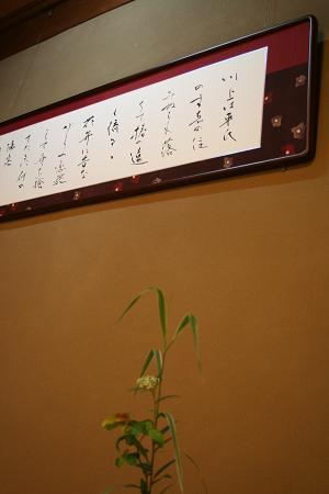 irohauta08-s.JPG