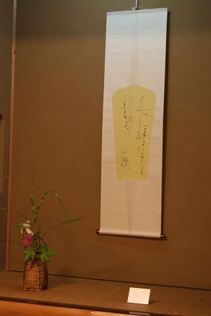 irohauta10-s13.JPG