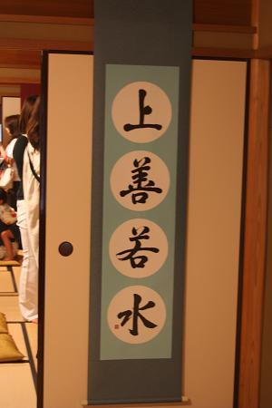 irohauta09-s.JPG