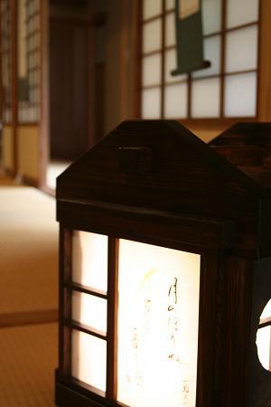 irohauta05-s.JPG