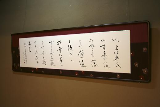 irohauta07-m.JPG