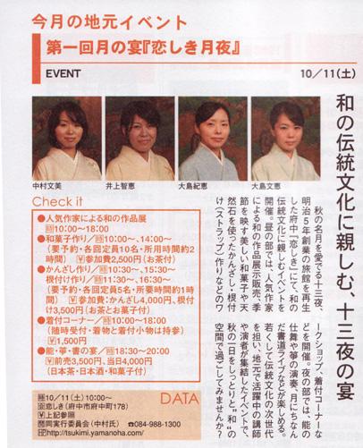 2008_09wink02-s.jpg