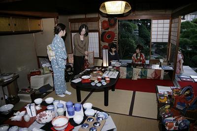 koishiki01.JPG