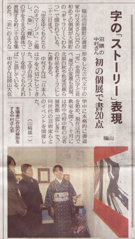 0812chugoku-s.jpg
