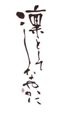 yomiuri03_stamp-s.jpg