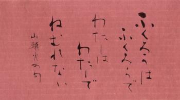 fukurou01-s.jpg