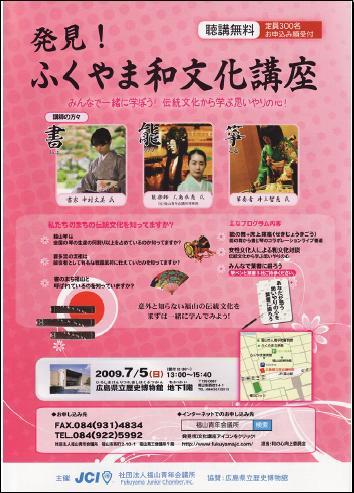 pamphlet-s.JPG