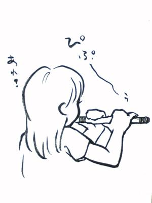yokobue-s.jpg
