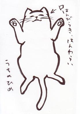 0908hime.JPG