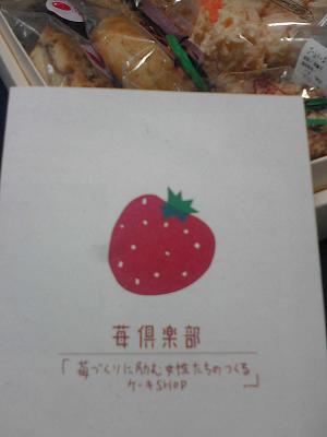 090919kotonoha04.JPG