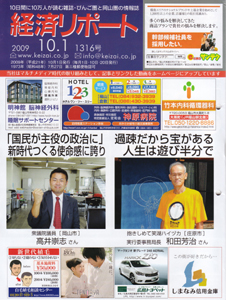 0910k-report1.jpg