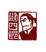 0910-kenshiro-s.jpg
