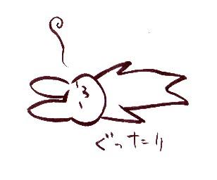 09usagi2.jpg