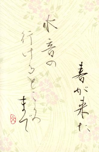 201002card.jpg