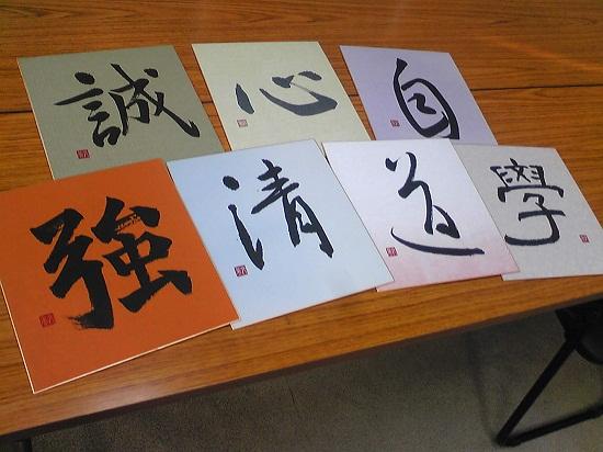 201003-minoshima01.jpg