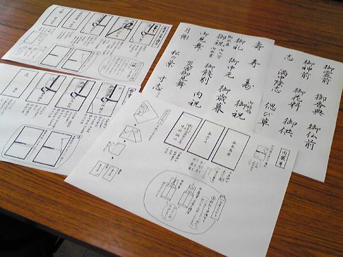201005-jitsuyou.jpg