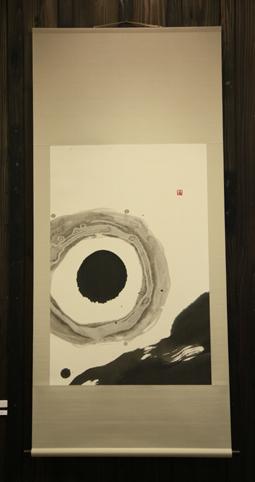 ashita-white-m.jpg
