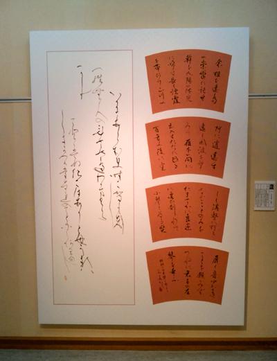 101211_yamatogoto01-m.jpg