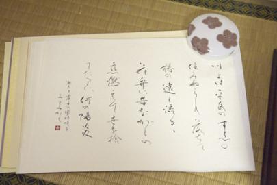 201103tsubaki-fubako02.jpg