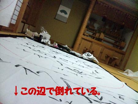 201108-seisaku01.jpg