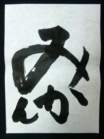 2012-ouji-mikan-m.jpg