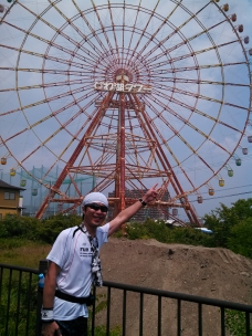 びわ湖タワー