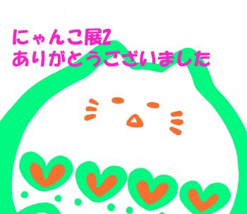 繝阪さ縲€螟ァ5縺ョ繧ウ繝斐・_convert_20130114160924