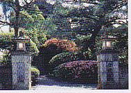 金茶寮・入口