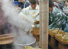秋葉神社・管粥