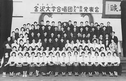 金大合唱団・集合写真