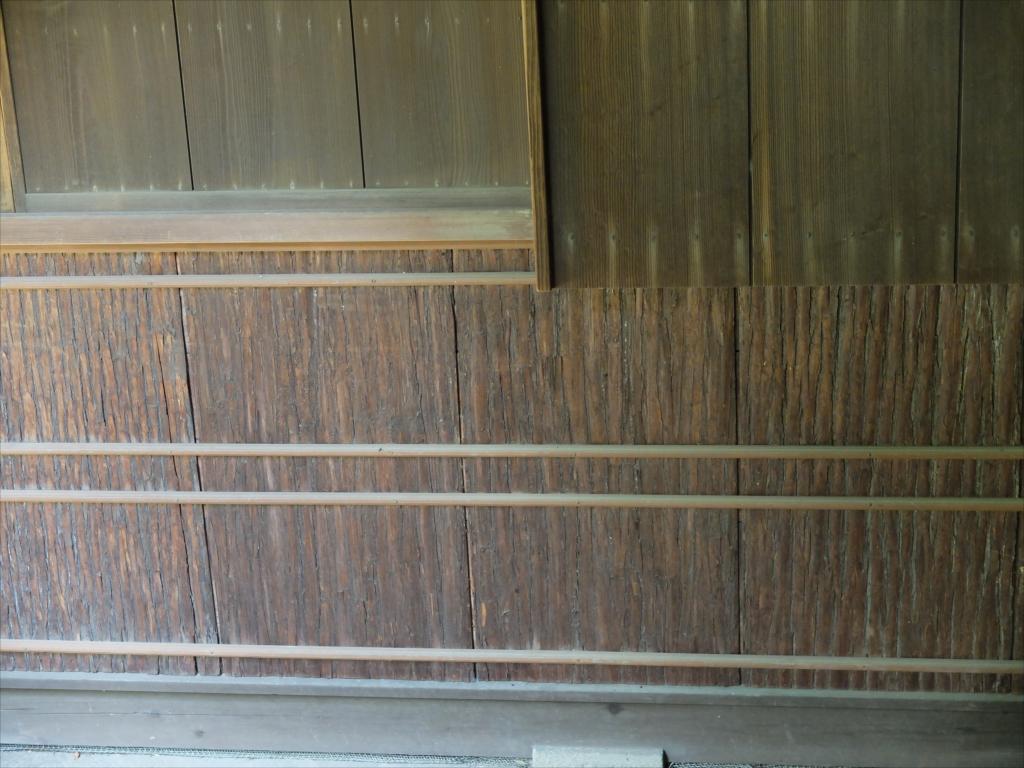 『杉の間(表)』の外壁_2