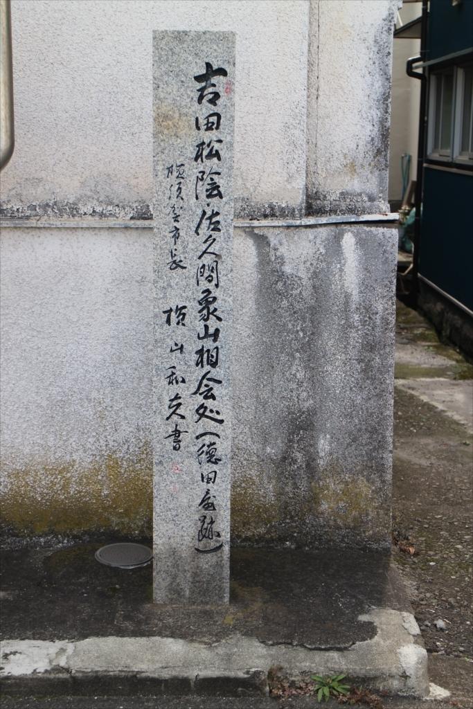 標柱と表示板_2