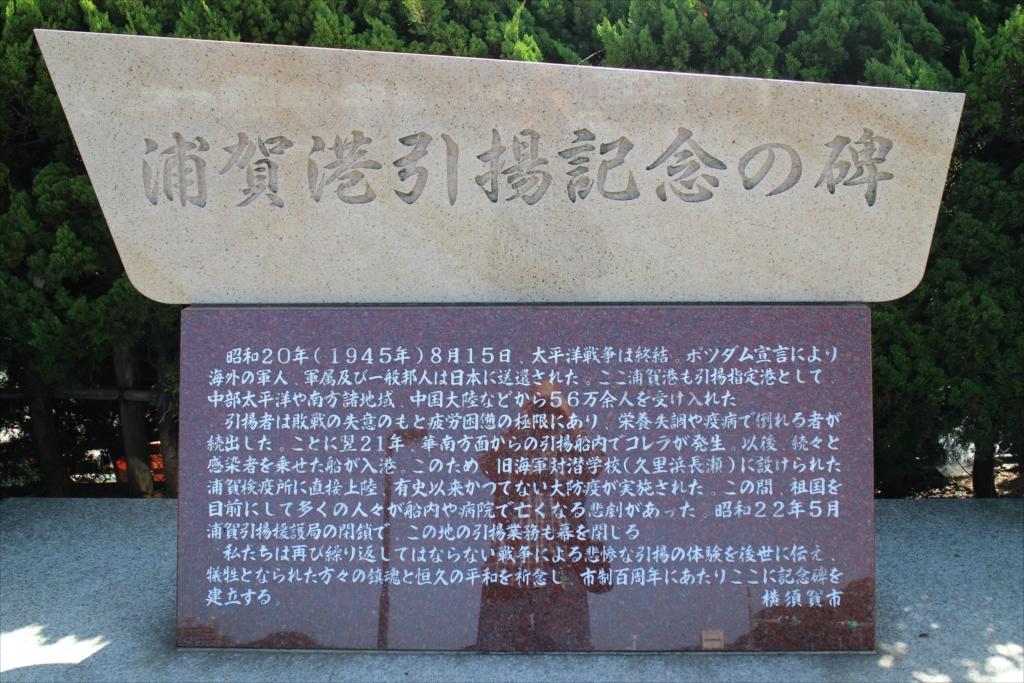 陸軍桟橋_7
