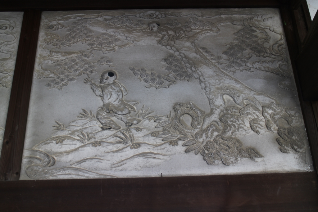 石川善吉の漆喰鏝絵作品_3