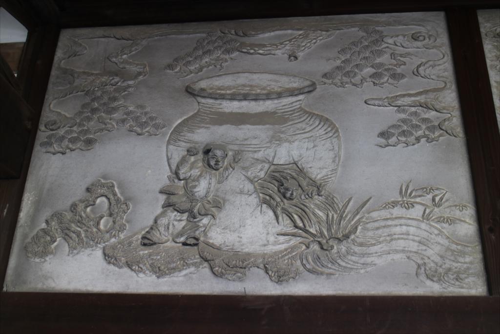 石川善吉の漆喰鏝絵作品_4