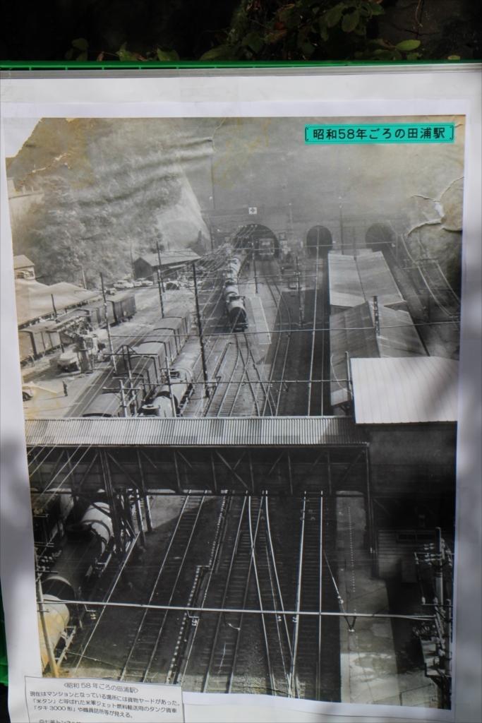 昭和58年ころの写真