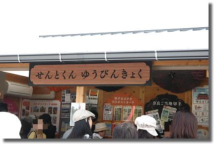 IMG_9865_2.jpg