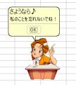 冴子先生のアニメーション