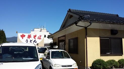 20141007-7.jpg
