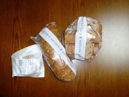 何とか買えたフランスパン