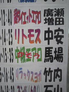 moblog_b7dd76ef.jpg