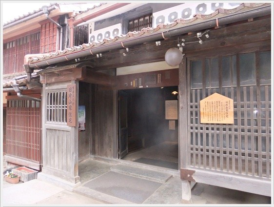 DSCF6204katayamake.jpg