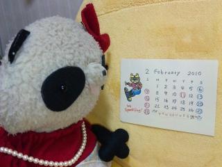 2月のカレンダーを眺めて…