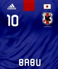 ばぶちゃん日本代表
