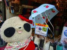 おばぶサイズな傘